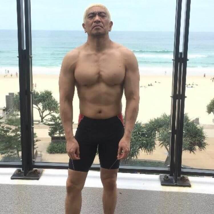 松本人志筋肉
