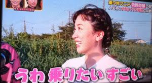 永野芽郁 車