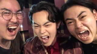 菅生3兄弟