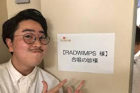 菅生健斗紅白