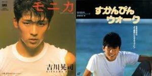 吉川晃司 若い頃