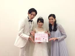 志田未来 ウェディングドレス