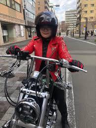 富田望生 バイク